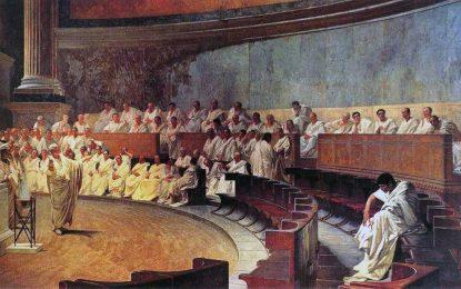 Как плановата икономика погуби Римската империя