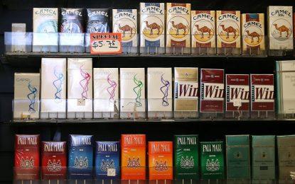 British American Tobacco (BAT) предложи $47 млрд. за Reynolds