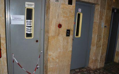 Задължителните мерки за безопасност на асансьорите се отлагат