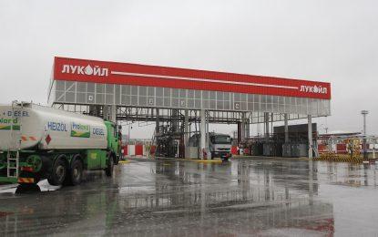 Картелът за горивата започва още от ценообразуването на едро