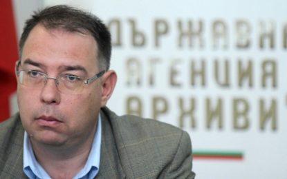 Русия иска $23 490 за ксерокопия на заграбени български архиви