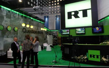 Лондон замрази всички сметки на Russia Today