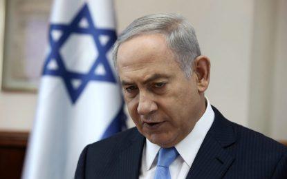ЮНЕСКО отново разгневи Израел