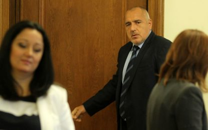 ДСБ призова Борисов да не друса властта