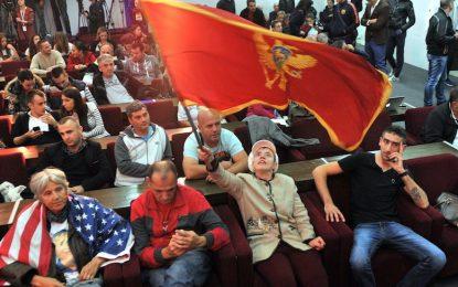 Прозападната партия спечели вота в Черна гора