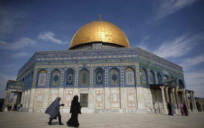"""ЮНЕСКО прие """"антиизраелската"""" резолюция за Йерусалим"""