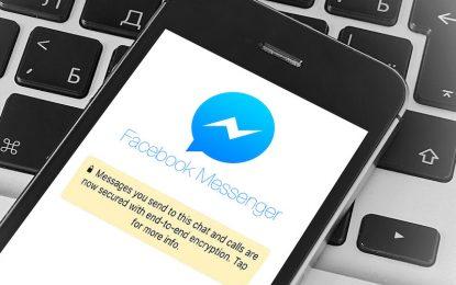 Вече спокойно можем да споделяме тайни във Facebook