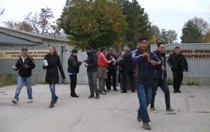 Поставят мигрантите в Харманли под карантина
