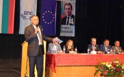 """ДПС вини ГЕРБ за """"участието на фашисти във властта"""""""