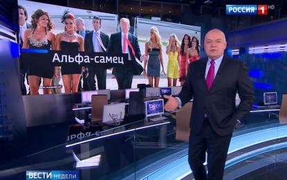 Руската пропаганда се заяде с Обама като за последно