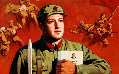Facebook цензурира китайците в угода на властта