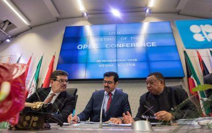 ОПЕК се споразумя за по-скъп петрол
