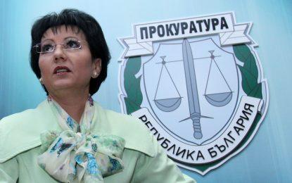 Прокуратурата извади и дадзибао срещу Москов