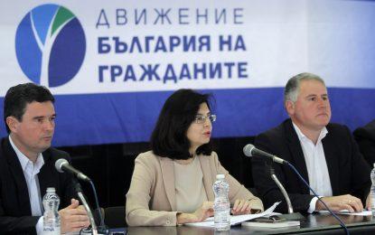 Кунева видя вот на доверие в резултата от президентските избори