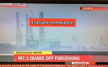 Трус от 7.3 край Фукушима задейства евакуация в Япония