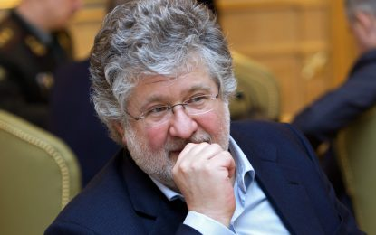 """Украинската """"КТБ"""" – или как олигарх се избави от $5.5 млрд. дълг"""