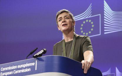 ЕС глоби три банки с €520 заради манипулация на лихви