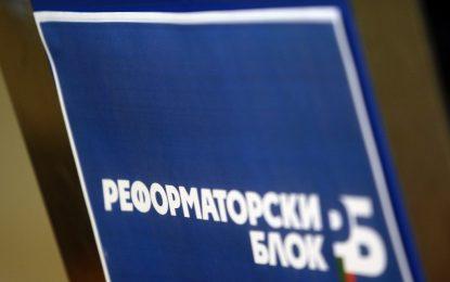 Реформаторите канят ГЕРБ на разговори за нов кабинет