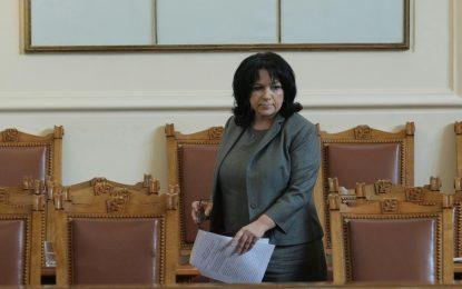 """НЕК плати преведе 1.2 милиарда на """"Атомстройекспорт"""""""