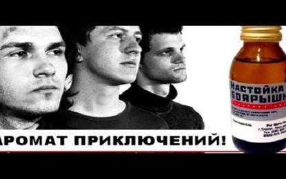 """Беларус забрани продажбата на повече от шишенце """"Глог"""""""