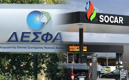 Азерската SOCAR няма да стъпи на газовия пазар в Гърция