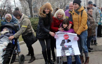 Хора с увреждания отново на протест