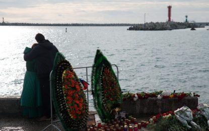 Русия опроверга слухове за оръжие на борда на Ту-154