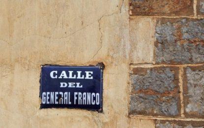 Испания преименува улици, кръстени на фашисти