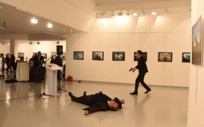 Убиецът на руския посланик в Анкара е бивш полицай