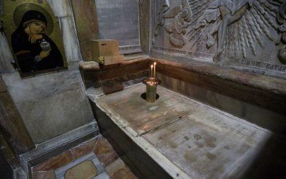 Какво показа гробницата на Исус Христос в Йерусалим