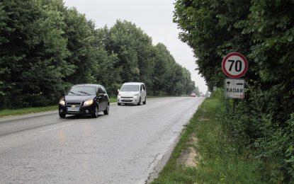 Парламентът вдигна наказанията за нарушения на пътя