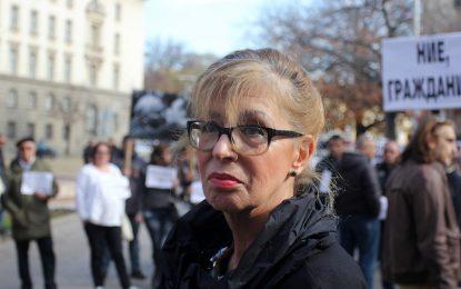 Ченалова на съд заради запорирани сметки на НЕК
