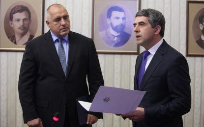 Борисов се отказа от нов кабинет и върна мандата