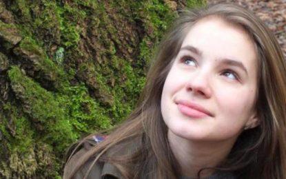 Германия се наежи заради убита и изнасилена от афганец студентка