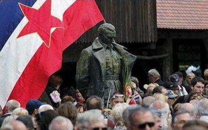 И Хърватия готви забрана на петолъчките