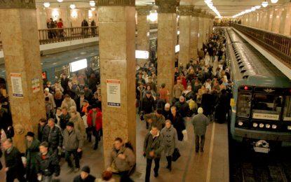 Спешна евакуация в Москва заради телефонна заплаха
