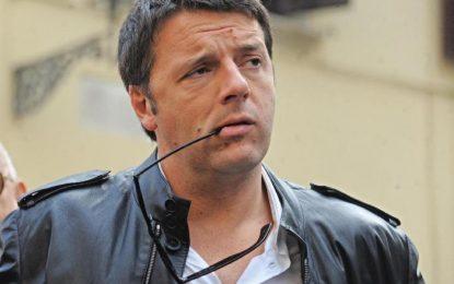 Италия с кабинет в оставка заради референдум