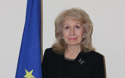 Българка оглави трибунала за Косово
