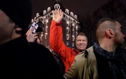 Румъния гневна заради помилване на затворници