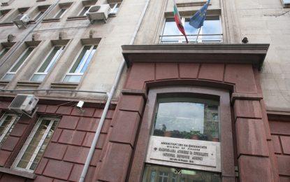 НАП не казва #КОЙ е дал парите за Дипломатическия клуб в Бояна