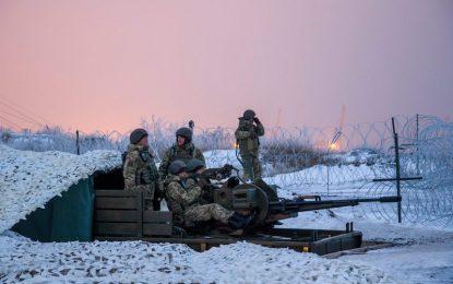 "Поне 5 нови жертви на ""мира"" в Украйна"