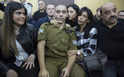 Израелски войник признат за виновен за смъртта на палестинец