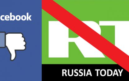 Facebook блокира Russia Today
