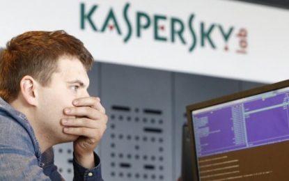 Русия арестува мениджър в Kaspersky, разследващ хакерски атаки